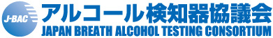 JAPAN BREATH ALCOHOL TESTING CONSORTIUM